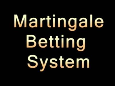 Sistemul Martingale