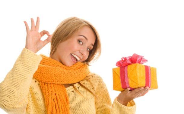 Despre cadourile de Craciun